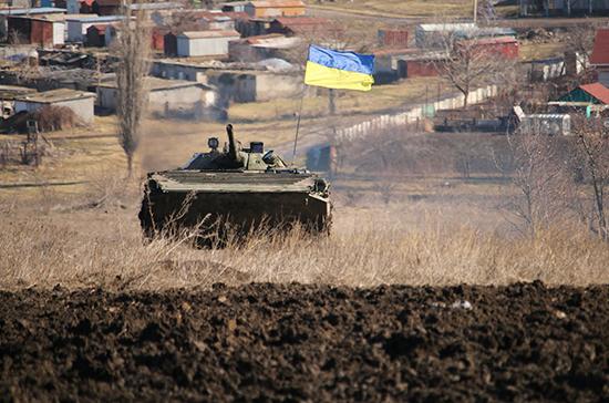 Киев планирует усилить позиции на линии разграничения в Донбассе