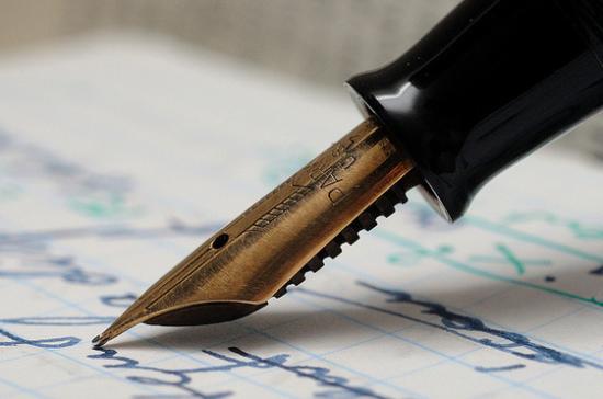 Перьевой ручке Parker исполнилось 114 лет