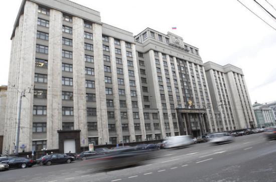 Правовое управление Госдумы поддержало концепцию проекта о контрсанкциях