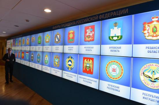 В России появятся новые избирательные участки