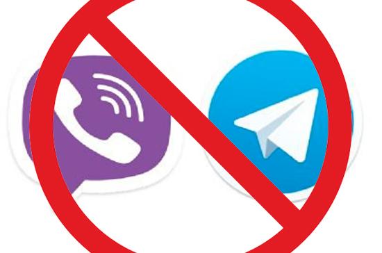 Эксперт объяснил, почему Viber могут заблокировать как Telegram