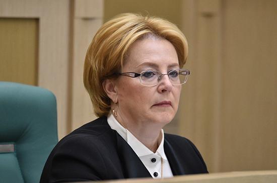 Скворцова: вопрос распространения контрсанкций на лекарства из США обсуждается