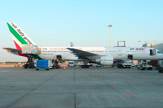 В Италии аэропорты ограничат перелёты из-за забастовки диспетчеров 8 мая