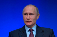 Путин и Инфантино получили паспорта болельщиков чемпионата мира по футболу