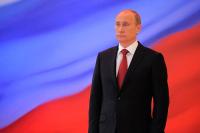 В России выпустят почтовую марку в честь инаугурации президента