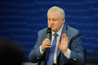 Миронов предложил отстранять от госзакупок компании, отказывающиеся работать в Крыму