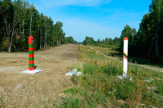Россия и Литва завершили демаркацию границы