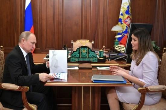 Путин обсудил с гендиректором АСИ развитие городской среды