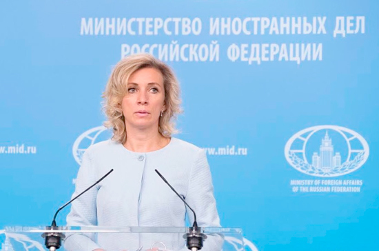 Захарова: Россия нацелена на укрепление сотрудничества с Арменией