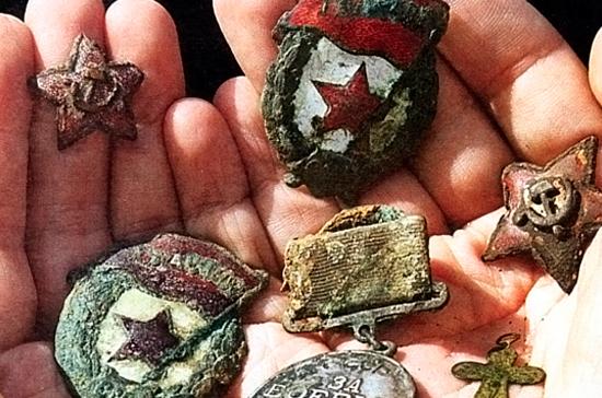 В Салдусском крае Латвии обнаружены останки 95 советских солдат