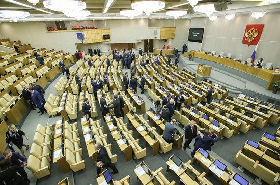 В Госдуме ожидают присутствие президента при рассмотрении кандидатуры премьера