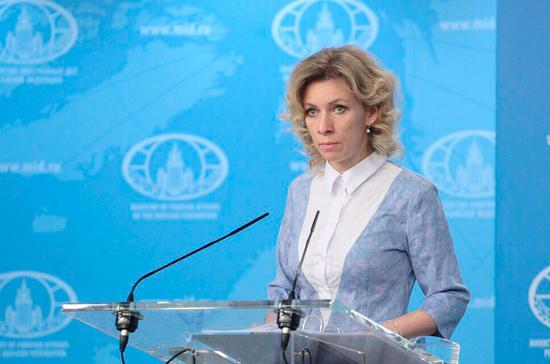«Заврались»: Захарова в ответ на заявление правительства Чехии о газе «Новичок»