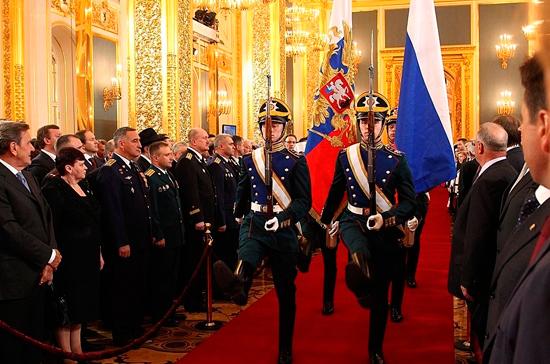 Инаугурация Президента России. Онлайн-репортаж