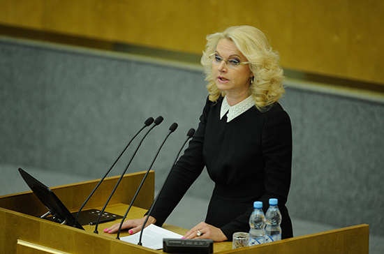 Медведев предложил назначить Татьяну Голикову вице-премьером по соцполитике и здравоохранению