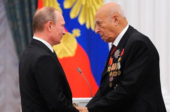 Путин наградил Этуша орденом «За заслуги перед Отечеством» I степени