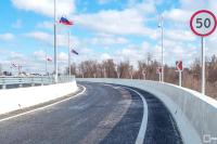 В России появится план развития магистральной инфраструктуры до 2024 года