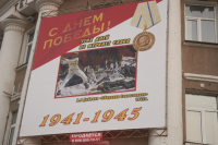 Курганцы в соцсетях возмущаются нелепыми ошибками на городских плакатах ко Дню Победы