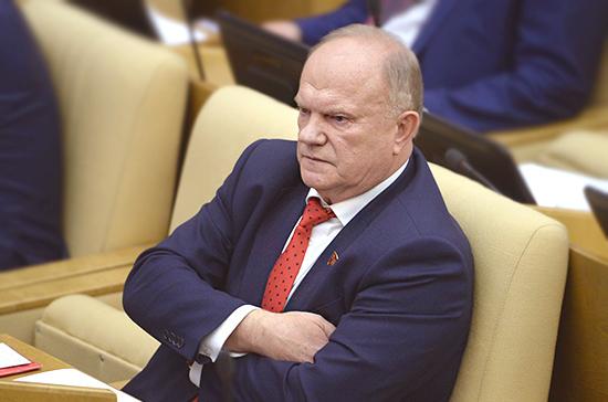 КПРФ не поддержит новый состав Правительства