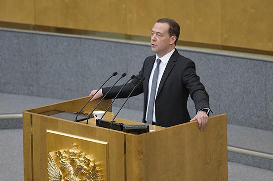 Новое Правительство будет работать открыто, заявил Медведев