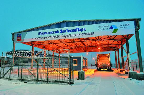 Мурманск избавят от мусорной свалки