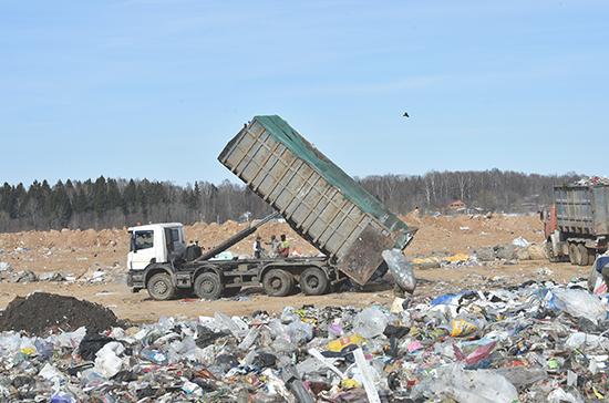 В России появятся экотехнопарки для отходов