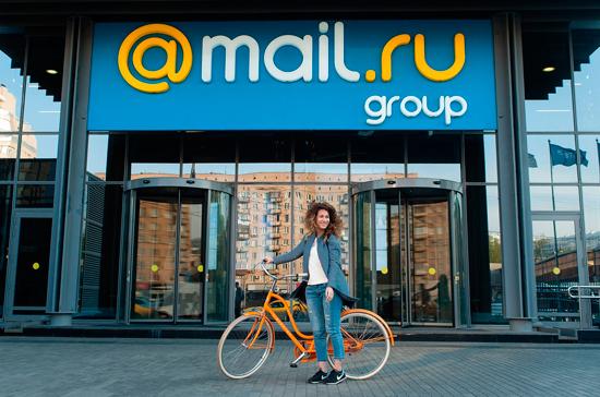 Газпромбанк и Ростех станут совладельцами Mail.ru Group