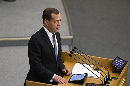 Медведев: новое Правительство будет работать в тандеме с парламентариями