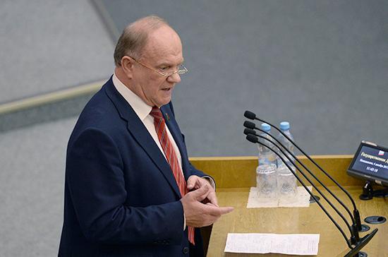 Зюганов рассказал, как будет голосовать КПРФ по кандидатуре премьер-министра