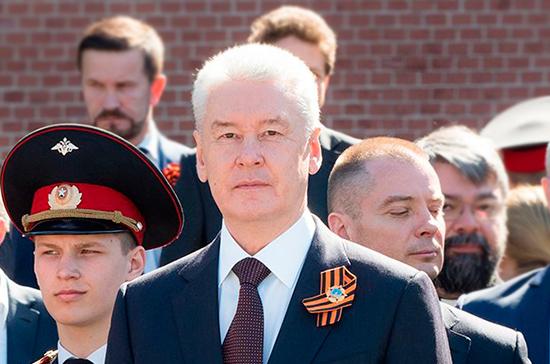 Собянин: Москва готова к проведению Дня Победы