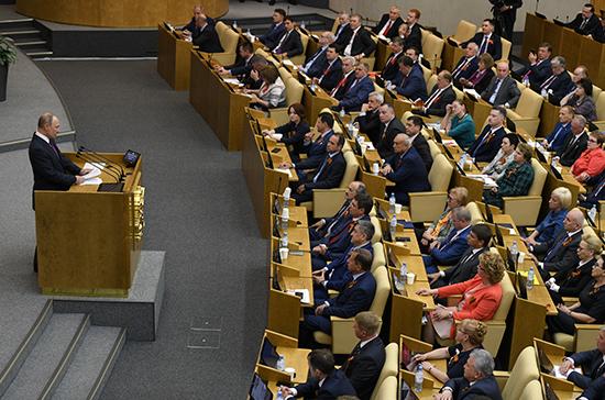 Путин назвал главный источник благосостояния России