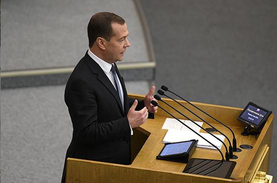 Медведев рассказал о планах кабмина по повышению пенсионного возраста