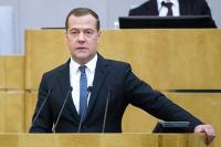 Госдума утвердила Дмитрия Медведева на пост премьера