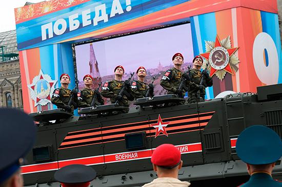 «Терминатор» прошел на Параде в Москве