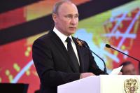 Подвиг ветеранов является примером служения Отечеству, заявил Путин