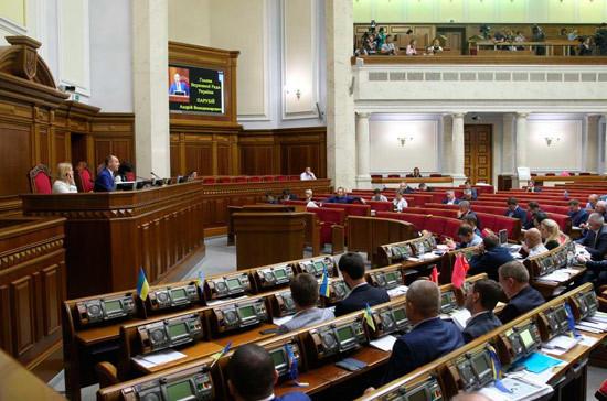 Рада рассмотрит законопроект о национализации имущества российских компаний на Украине