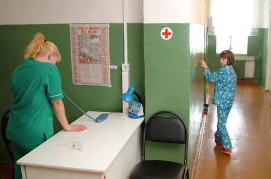 Ликвидацию сельских больниц возьмут под парламентский контроль
