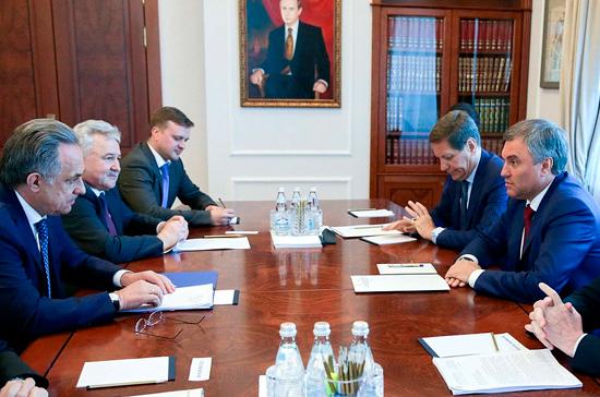 Володин обсудил с Мутко актуальные вопросы строительства в России