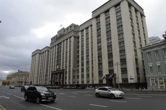 Комитет Госдумы по финансовому рынку вынесет свое решение по законопроекту об ответных мерах на санкции США