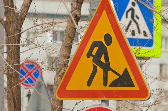 В Красноярске ремонт дорог проконтролируют жители