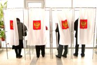 Иностранные организации будут признавать нежелательными за влияние на выборы
