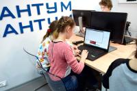 Регионам выделили 870 млн рублей на создание «Кванториумов»