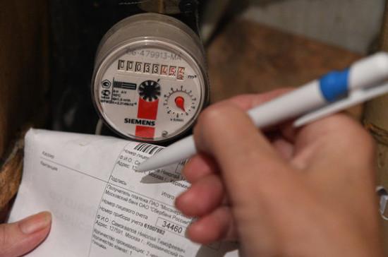 Ресурсоснабжающим компаниям предложили самим устанавливать счётчики