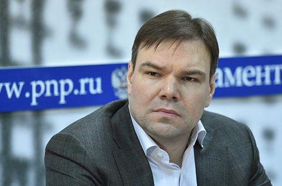 Левин поддержал законопроект по «Почте России»