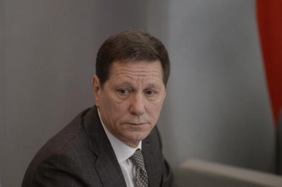 Жуков назвал сроки окончательного принятия законопроекта о контрсанкциях