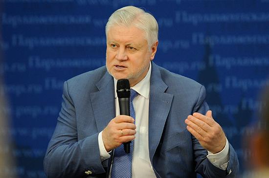 Миронов: «Справедливая Россия» имеет свою кандидатуру на пост главы Счётной палаты