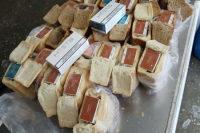 Уссурийские таможенники обнаружили в вывозимом хлебе 30 блоков электронных сигарет