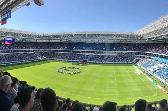 В Калининграде официально открыли стадион ЧМ-2018
