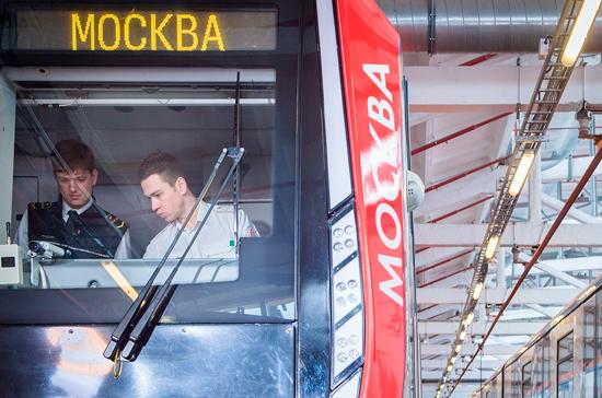 Поезд «Москва» запустили на Калужско-Рижской линии метро