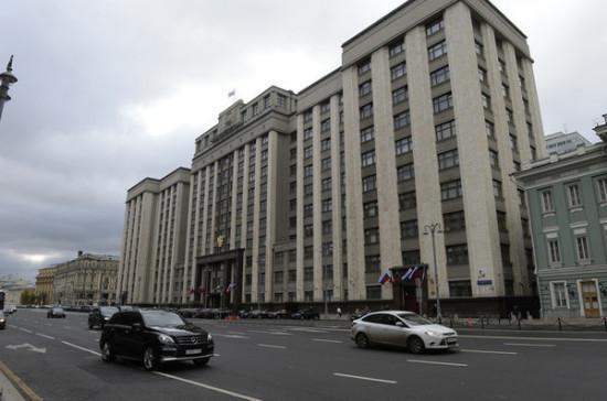 Госдума 15 мая рассмотрит два законопроекта об ответных мерах на антироссийские санкции