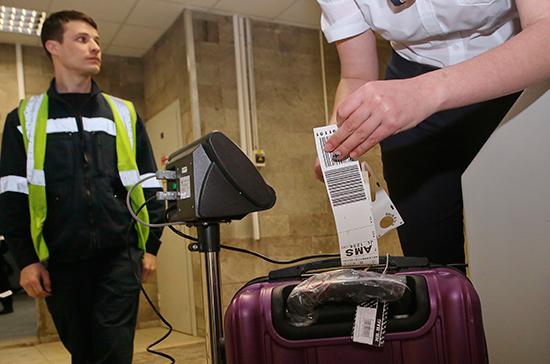 За утерянный на международных рейсах багаж заплатят почти 100 тысяч рублей